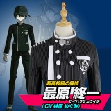 New Anime Danganronpa Cosplay Costume Saihara Shuichi Costume Halloween Cosplay Party Costumes COS-189