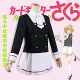 Card Captor Sakura Tomoyo Cosplay Costume Kinomoto Sakura Costume Uniform Clothes Anime Costume COS-199