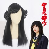 55cm Long Black Kyou Kara Ore Wa Cosplay Wig Synthetic Anime Hair Wig CS-397C